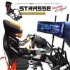 STRASSE:本格レーシングコックピット レビュー