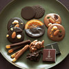 木の実と柑橘の贅沢なチョコアソート