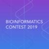 バイオインフォマティクスのコンペ - Bioinformatics Contest 2019