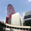 大阪D2/癒しの場所で休憩