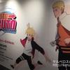 渋谷hmv museum「NARUTO⇒BORUTO展」に行って来ました