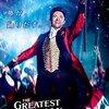 【ネタバレなし】映画「グレイテスト・ショーマン」こんなにワクワクするなんて夢が踊る!