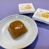 『とらや』柚子ごよみ。冬の季節に楽しむ爽やかな煉菓子