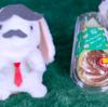 【ティラミスどら】ファミリーマート 4月21日(火)新発売、ファミマ コンビニ スイーツ 食べてみた!【感想】