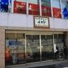 写真いろいろ 211 高田馬場〜新宿