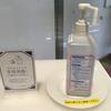 長崎市内観光 新型コロナウイルス の影響は⁉