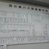 因の島バス路線図・運賃表