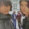 【過去の思い出】サンチェに怒鳴られた  KinKi Kids「B album」