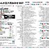 7月8日(日)お店map