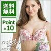エクサブラのセット価格も「驚き」の納得価格~!日本テレビ!【!】【を予約なしで買うならココっ!