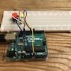 Arduinoにも手を出しました