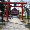 【御朱印】北斗市(旧上磯町)谷好 谷好稲荷神社
