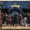 ファイナルファンタジーXIV: 漆黒のヴィランズ ベンチマーク
