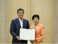 損保ジャパン日本興亜、東京都と包括連携協定「ワイドコラボ協定」を締結
