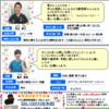 10月の病院新聞 KPC☆NEWS ご紹介