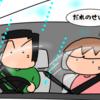 秋田へ湯治に♪(菅総理編)