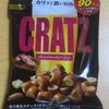 グリコの CRATZ ペッパーベーコン を食べてみて