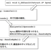 オリジナルLLVMバックエンド実装をまとめる(21. ByVal属性のついた引数を扱うための処理2)