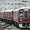 阪急、今日は何系?491…20210702