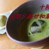 十勝産小豆の生どらに甘納豆!3時に美味しい【お取り寄せ和菓子】