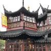 湖心亭で悠久の時を感じて(上海 豫園)