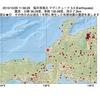 2015年10月29日 11時56分 福井県嶺北でM3.3の地震