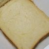 札幌の有名店御用達の食パンが手に入る!リーズナブルでおいしい「おかめや」