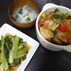 鶏むね炒め、味噌汁、小松菜マリネ