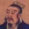 前漢の歴史