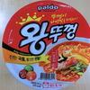 【韓国グルメ】赤が目印「paldo 王カップラーメン」あのK-POPアイドルも食べてます