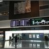 JAL特典航空券を使ったフライト記録(羽田→名古屋→天津、北京→羽田)