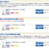 【今年の年間1位】大川隆法製作総指揮の映画「天使にアイム・ファイン」に絶賛の嵐【早くも出ちゃった】