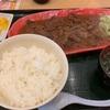 【東京餃子食堂】ご飯の進むモツ煮