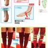 有痛性外脛骨原因は色々。