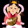 【七福神♡楽器を持っているのは弁財天】