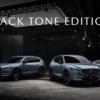 CX-30とMAZDA3にも特別仕様車「Black Tone Edition」が追加されるとの噂が浮上。