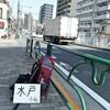 日本の地域に触れる旅を始めました