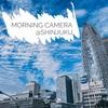 青空が気持ちいい!徹夜明けの早朝の新宿風景