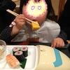 箸は何歳から?現代の子どもは箸の練習をさせなくてもいい!?