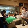 CBCラジオ「健康のつボ~肺がんについて~」 第7回(令和2年7月15日放送内容)