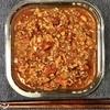 【レンジで13分!簡単本格ミートソース】万能で美味しすぎるミートソースのレシピ!