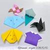 折り紙講座レポ 〜ママさん向けの題材と、子供への上手な教え方〜