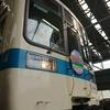 小田急トラベル  「8000形界磁チョッパ車で行く!鉄道体験ツアー 記念乗車証」