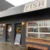 メインストリートにあるオシャレな魚屋さん「フィッシュカウンター」に行ってきた感想