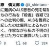 「業病」の意味がわからなかったという老作家の石原慎太郎氏。