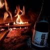 橋立川キャンプ場にて、宴が始まる!!