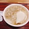 【台湾旅行】台湾スイーツ〈豆花 〉のトッピングはこれがオススメ 後編