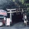 京都 洛北「八大神社」