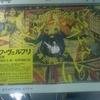 アドルフ・ヴェルフリ 二萬五千頁の王国 アール・ブリュットの「王」が描いた夢物語 ファンタスティック・エキセントリック