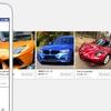 Facebook、自動車業界向けダイナミック広告とリード獲得広告を強化